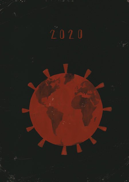 アース2_2020